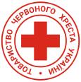 Тернопільська обласна організація Товариства Червоного Хреста